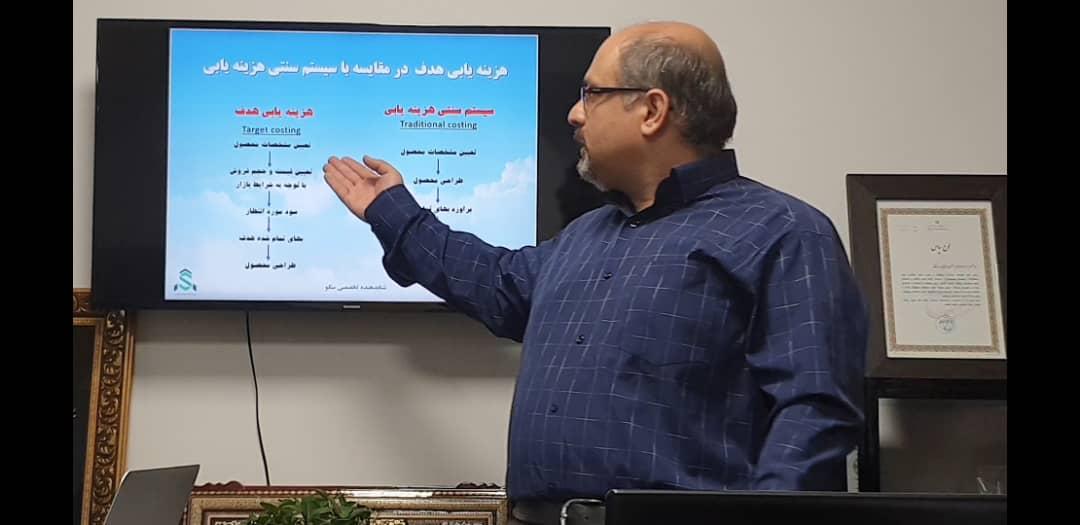مهندس محمد حسین ربیعی مدیرعامل شتابدهنده تخصصی سکو